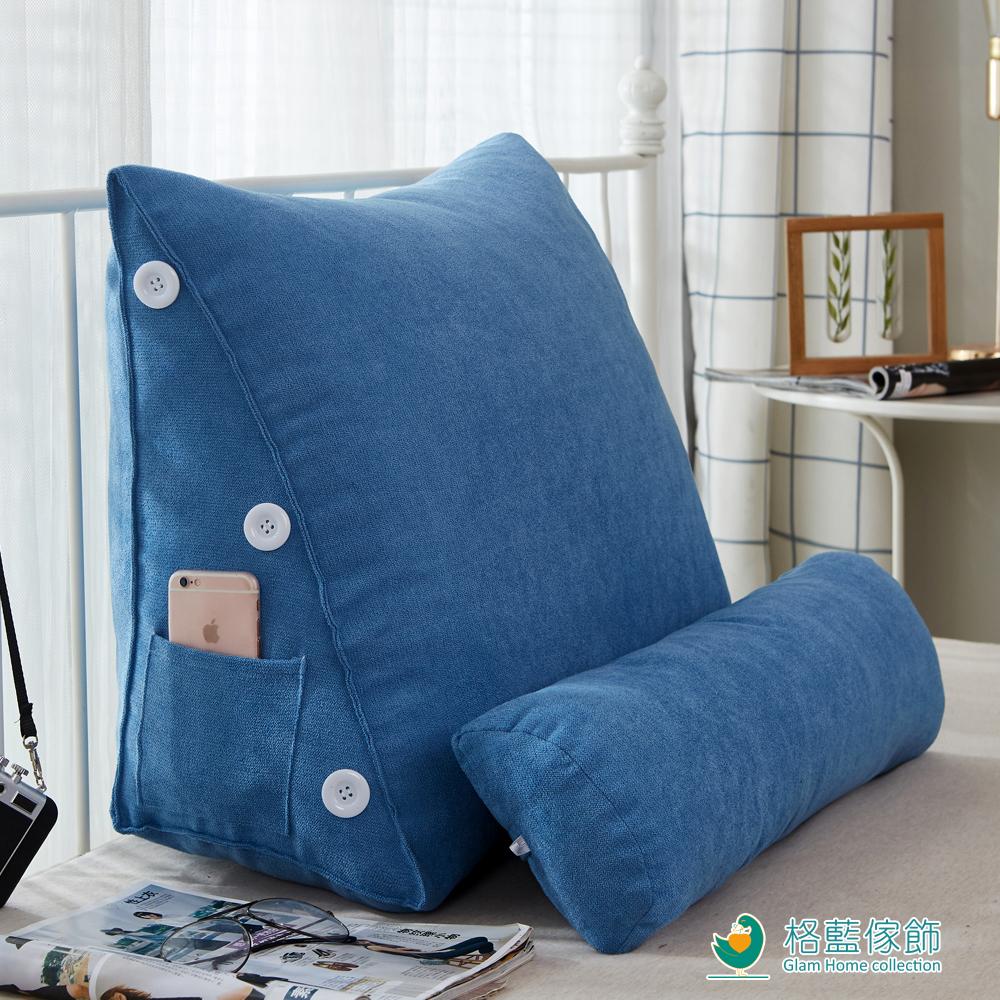 【生活傢飾】多功能三角立體舒適靠枕-藍