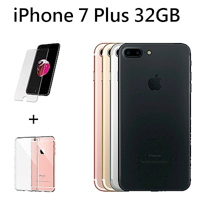 [無卡分期-12期] Apple iPhone 7 Plus 32GB (福利品)