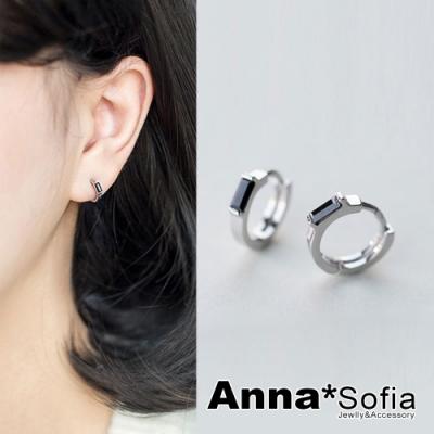 【3件5折】AnnaSofia 迷你黑長晶C圈 925銀針耳針耳環(銀系)