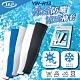 JAP 冰絲防曬涼感彈性袖套 抗紫外線 防曬透氣 快速排汗 product thumbnail 1
