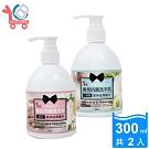 YouCanBuy 法式香氛抗菌洗手乳300ml 2款:小蒼蘭、橙花*2