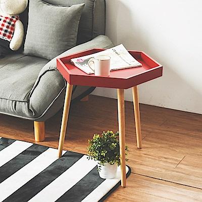 Home Feeling 茶几桌/咖啡桌/邊桌/六角設計(3色)