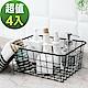(4入組)日式簡約鐵藝收納籃/瀝水架 lemonsolo product thumbnail 1