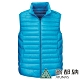 【ATUNAS 歐都納】男款超輕量羽絨保暖背心A-V1513M藍 product thumbnail 1