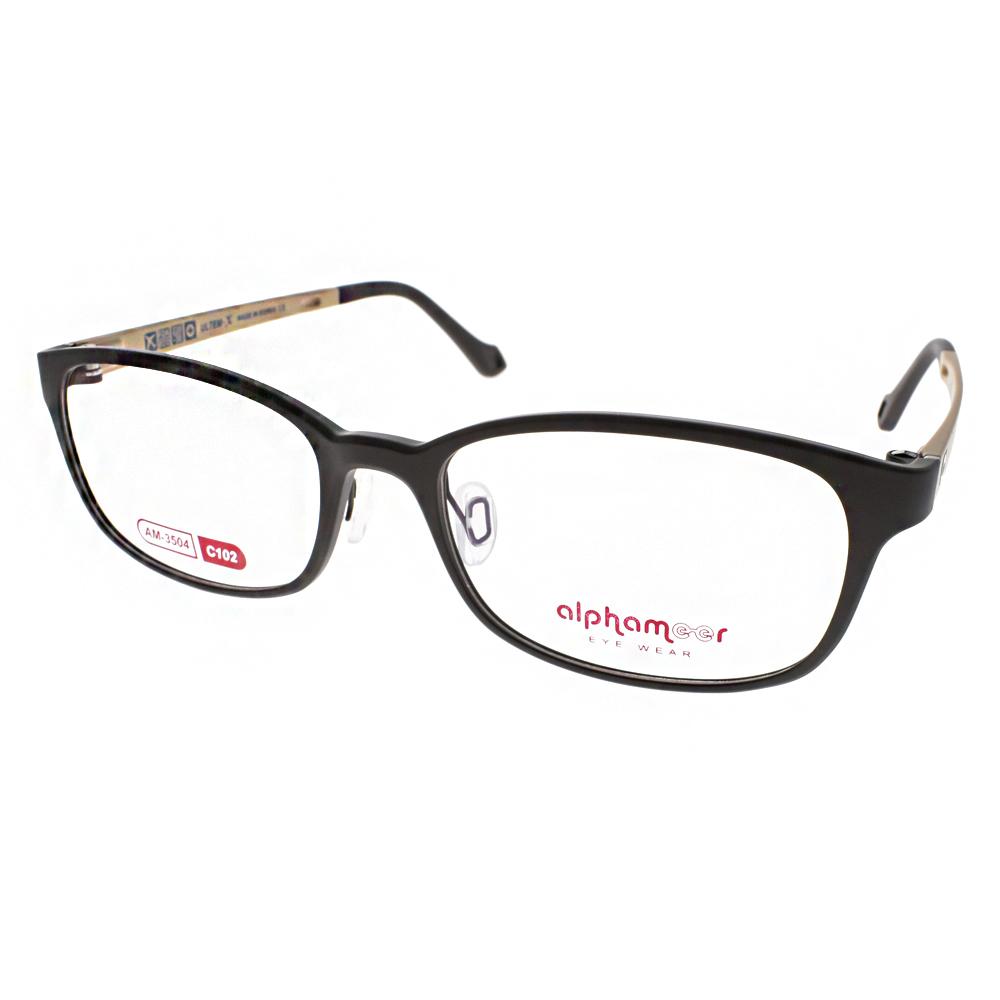 Alphameer光學眼鏡 韓國塑鋼系列/深棕-卡其#AM3504 C102