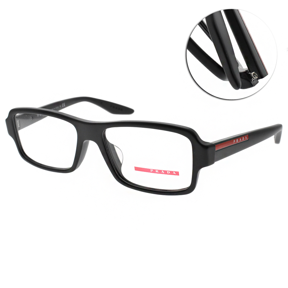 PRADA光學眼鏡 簡約粗框/霧黑 #VPS01GF 1BO1O1