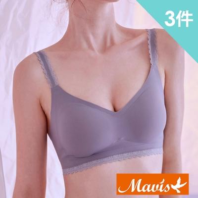 [時時樂限定]Mavis瑪薇絲-無痕蕾絲邊細肩乳膠內衣(3件組)