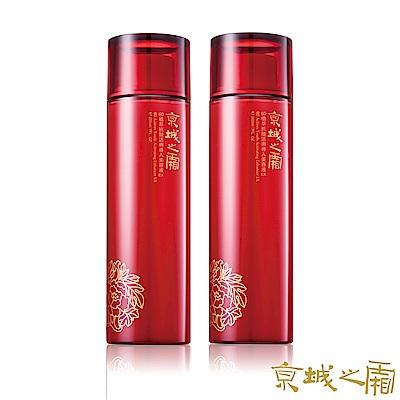 京城之霜牛爾 60植萃抗皺活膚導入美容液x2