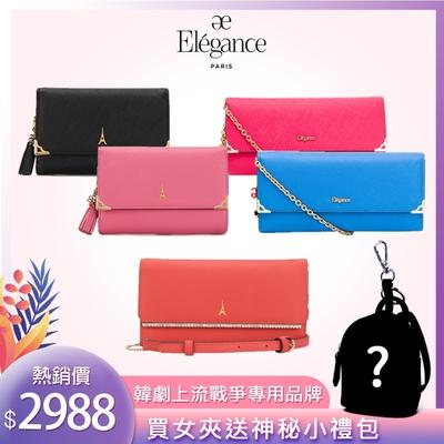 【Elegance】韓國品牌熱銷女夾 買夾送神秘小禮包