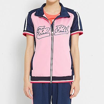 【TOP GIRL】撞色剪接休閒短袖外套 -粉/丈青