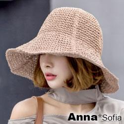 AnnaSofia 純手工平針編條 遮陽防曬淑女帽草帽漁夫帽(藕粉系)