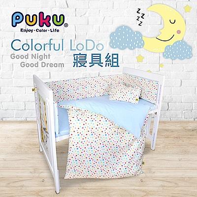 LoDo寢具組-L