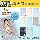 Lolbaby Hi Jell-O涼感蒟蒻床墊_涼嬰兒兒童床墊(多款可選)
