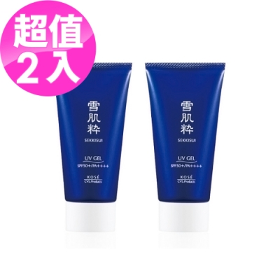 (<b>2</b>入組)KOSE日本高絲 完美防曬保濕凝膠 限定 EX 50g