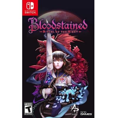 血咒之城:暗夜儀式 Bloodstained - NS Switch 中英日文美版