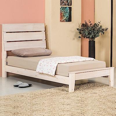 Homelike 雨澤床架組-單人3.5尺(不含床墊)-106x202x106cm