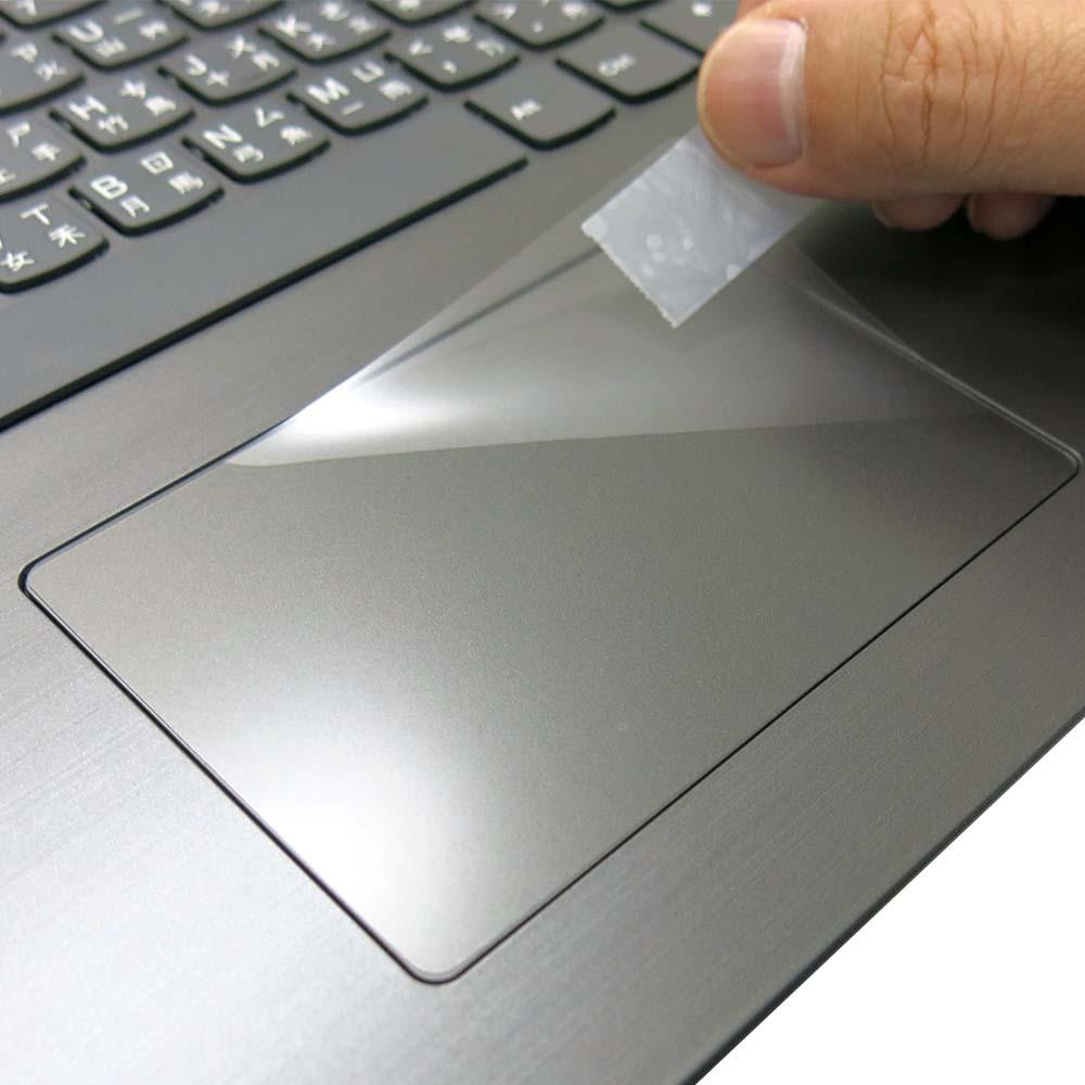 EZstick Lenovo IdeaPad 330 15 IKB 專用 觸控版 保護貼