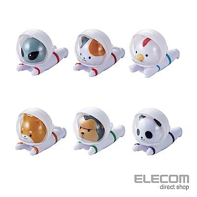 ELECOM Lightning充電線保護套太空動物系列