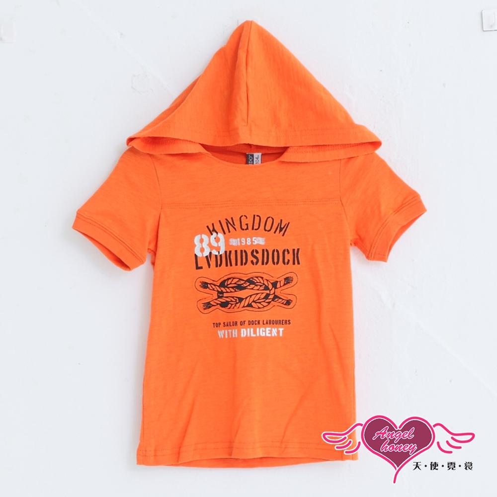 【天使霓裳-童裝】水手王國 兒童連帽短袖T恤上衣(橘)