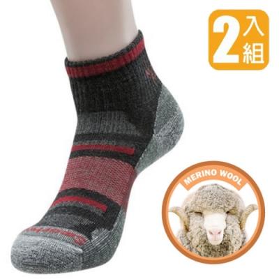 The North Face Smartwool 聯名限量 頂級美麗諾羊毛彈性避震型登山健行襪子(2入)_丹紅碳灰