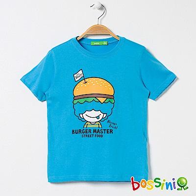 bossini男童-印花短袖T恤14皇家藍