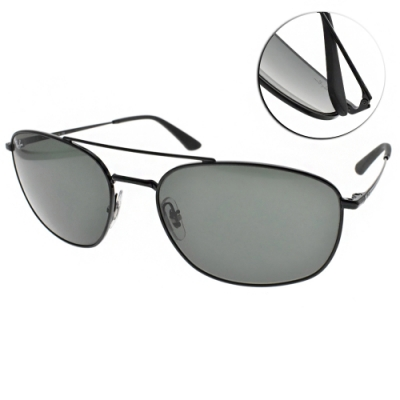 RAY BAN太陽眼鏡 復古飛官經典款/ 黑-綠鏡片#RB3654 00271