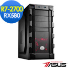 華碩B450平台[酷寒遊俠]R7八核RX580獨顯SSD電玩機