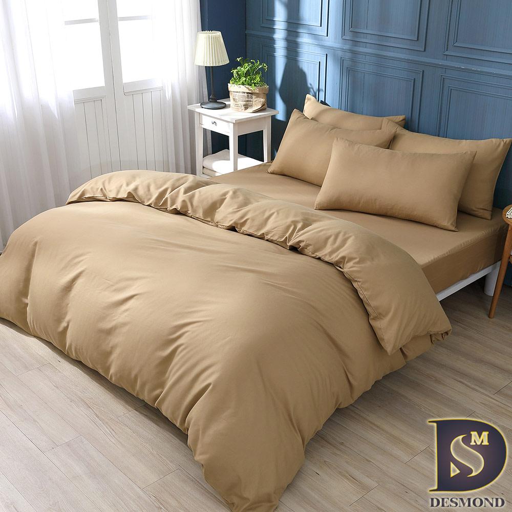 岱思夢 台灣製 柔絲棉 素色涼被床包組 單人 雙人 加大 均一價 多款任選 (香檳金)