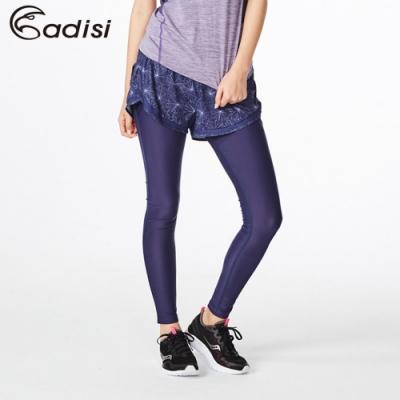 ADISI 女兩件式印花慢跑長褲AP1811010 放射印花/深紫(S~XL)