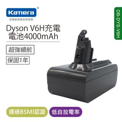 Kamera 吸塵器鋰電池 for Dyson V6H / V6