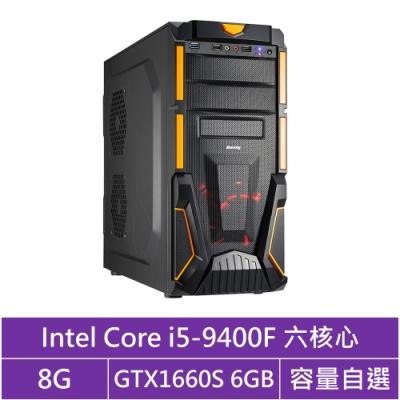 技嘉H310平台[火雲鋼彈]i5六核GTX1660S獨顯電腦