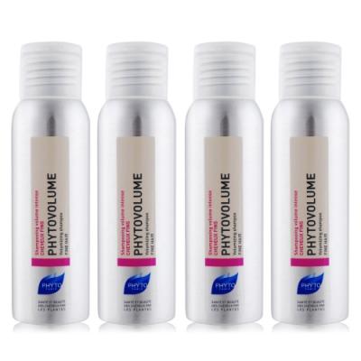 (即期品)PHYTO 豐盈亮麗洗髮精(細軟髮質專用)50mlX4-期效2020/04