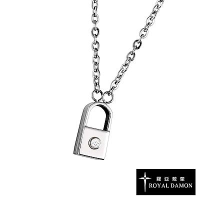 Royal Damon 羅亞戴蒙 項鍊 偷心鎖(小)