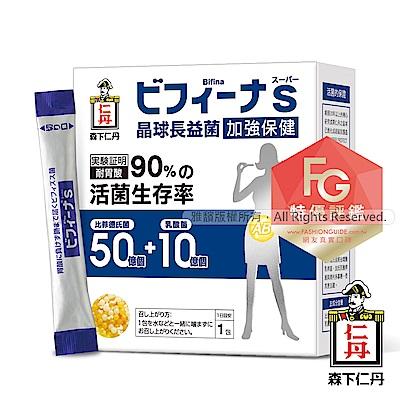 (時時樂限定)森下仁丹 晶球長益菌50+10加強保健(30包)