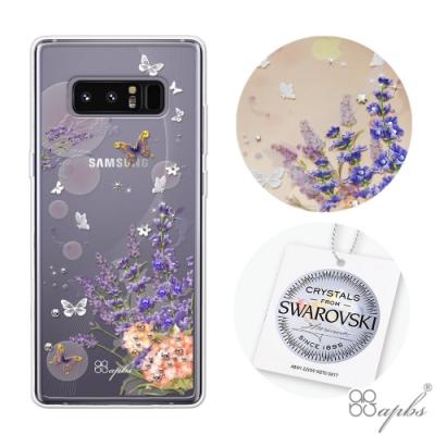 apbs Samsung Galaxy Note 8 施華彩鑽防震雙料手機殼-普羅旺斯