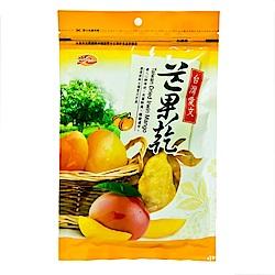 SSY 台灣文芒果乾 (130g)