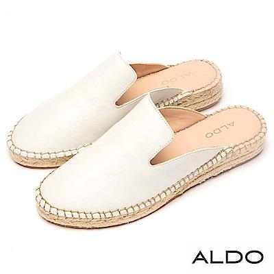 ALDO 原色真皮流線鞋底麻花編織穆勒鞋~清新白色