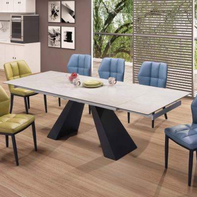 H&D 格雷8尺拉合餐桌