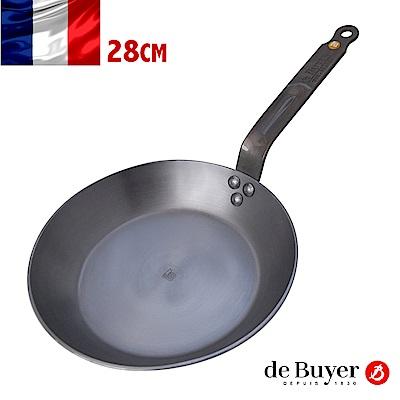 法國【de Buyer】畢耶鍋具『原礦蜂蠟系列』法式傳統單柄平底煎鍋28cm