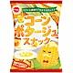 鈴木榮光堂 玉米濃湯風味餅乾(75g) product thumbnail 1