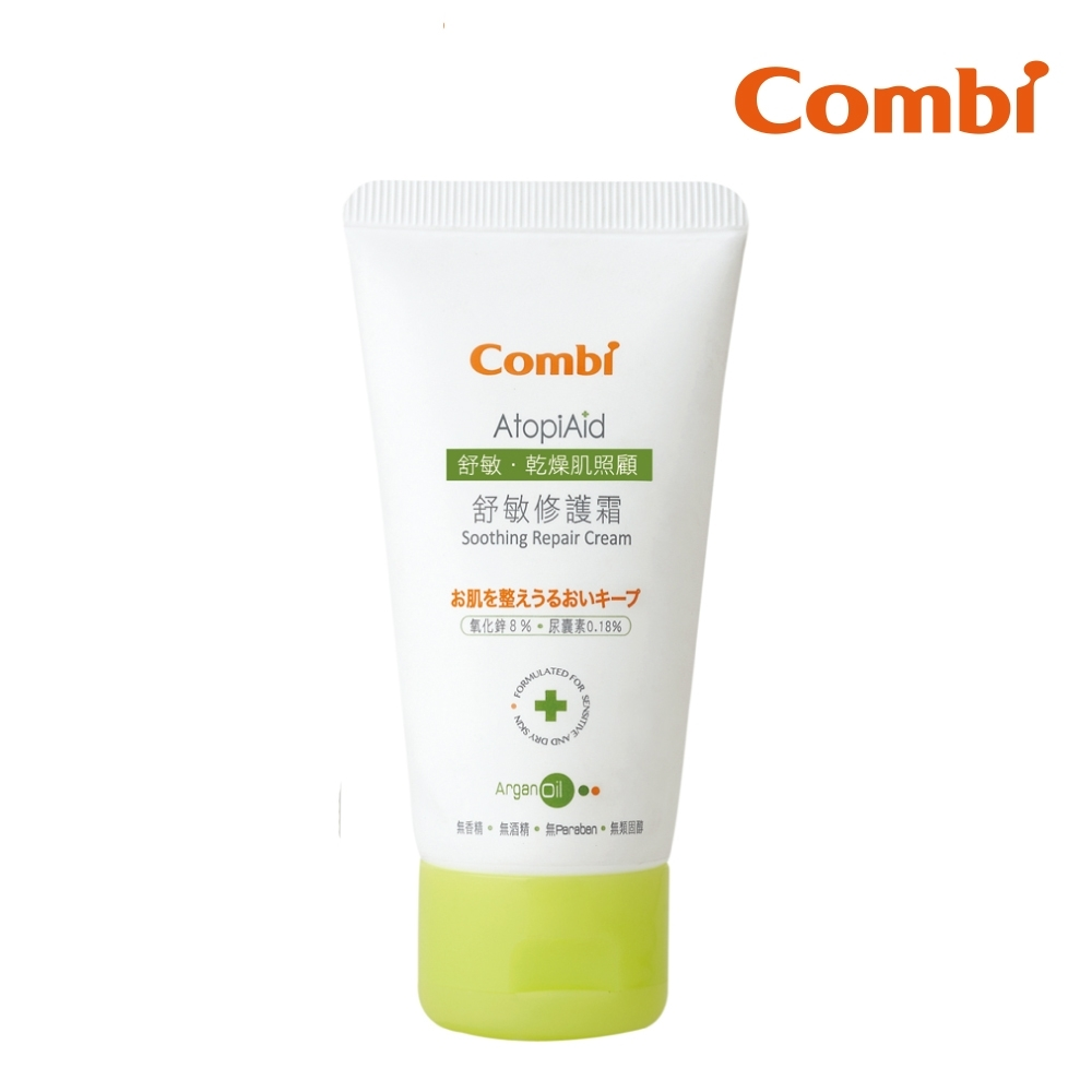 【Combi】舒敏修護霜50ml