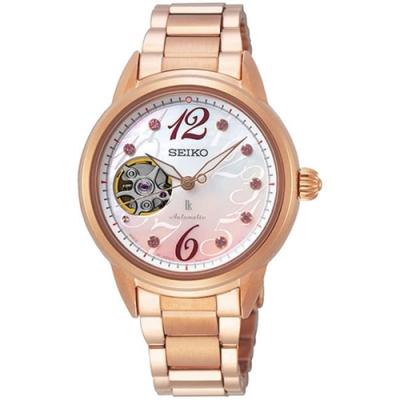 SEIKO 精工 LUKIA 65周年紀念機械腕錶-33.9mm(SSA798J1)