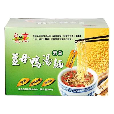 自然緣素 素食薑母鴨湯麵(90gx6包)