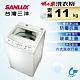 SANLUX台灣三洋 11KG 定頻直立式洗衣機 ASW-113HTB product thumbnail 1