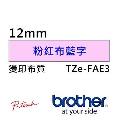 Brother TZe-FAE3 燙印布質標籤帶 ( 12mm 粉紅布藍字 )