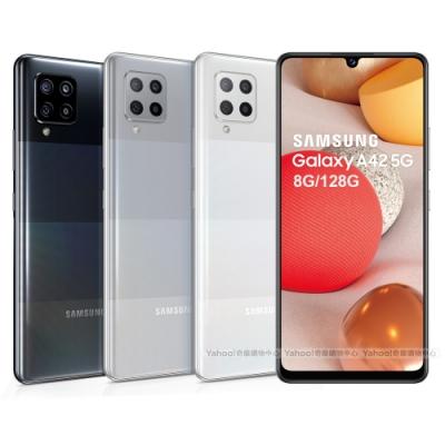 Samsung Galaxy A42 5G (8G/128G) 6.6吋八核心智慧型手機