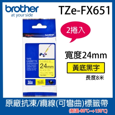 【2入組】Brother TZe-FX651 抗凍/纜線標籤帶 ( 24mm黃底黑字 )