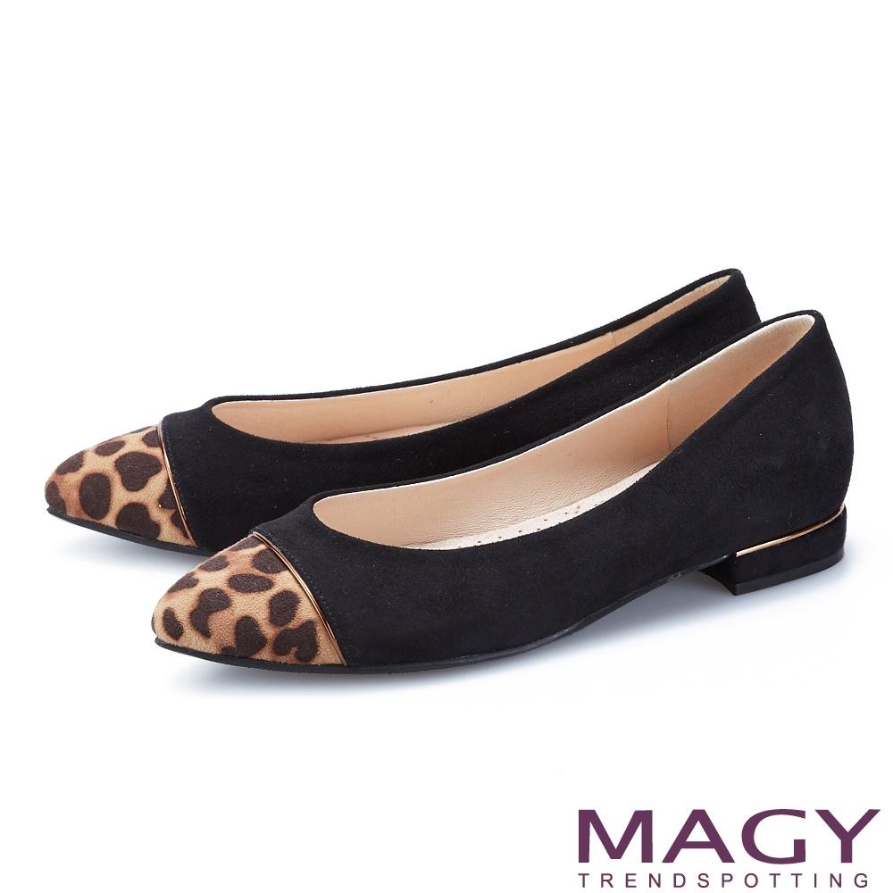 MAGY 親膚舒適拼色尖頭 女 平底鞋 黑色