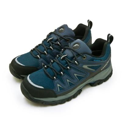 GOODYEAR 固特異 專業多功能郊山防水戶外越野鞋 藍黑 93536