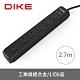 DIKE 工業級鋁合金一開六座電源延長線-2.7M DAH169BK product thumbnail 1